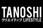 Tanoshi Brand